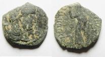 Ancient Coins - NABATAEAN KINGDOM, Aretas IV AE 17