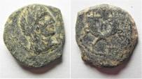 Ancient Coins - NABATAEAN . ARETAS IV AE 15