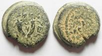 Ancient Coins - Mattathias Antigonus 40-37 BC . AE 8 Prutah.