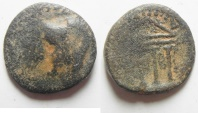 Ancient Coins - Judaea. Herodian dynasty. Herod Philip (4 BCE-34 CE). AE 17mm, 3.72g. Caesarea Panias mint.