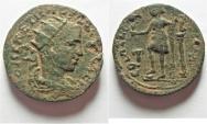 Ancient Coins - Judaea. Aelia Capitolina under Hostilian as Caesar (AD 250-251). AE 25mm, 11.78g.