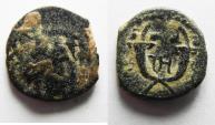 Ancient Coins - NABATAEAN KINGDOM. ARETAS IV AE 13