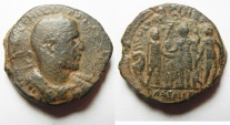Ancient Coins - A very rare variety. Medallion:  Judaea. Caesarea Maritima under Philip I (AD 244-249). AE 33 mm, 26.08g.