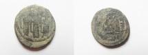 Ancient Coins - FILS ALHAQ BE BAYSAN: ISLAMIC. ARAB-BYZANTINE AE FALS. 650 - 700 A.D