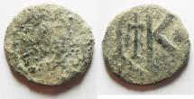 Ancient Coins - BYZANTINE. JUSTIN I AE HALF FOLLIS. AS FOUND