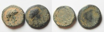 Ancient Coins - Judaea. Herodian. Agrippa II under Nero. AE 23. Founding of Neronias. Lot Of Two Half Denomination coins