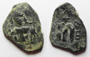 Ancient Coins - ARAB-BYZANTINE AE FOLLIS. IMITATING CONSTANS II FOLLIS