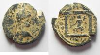 Ancient Coins - ARABIA. PETRA. GETA AE 29 . AS FOUND
