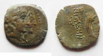 Ancient Coins - CIVIC ISSUE under Seleucids. Ake-Ptolemais, Phoenicia, AE16