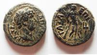 Ancient Coins - JUDAEA. GAZA. HADRIAN. VERY NICE EXAMPLE. AS FOUND. AE 19