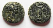 Ancient Coins - JUDAEA. ASCALON. HADRIAN? AE 17