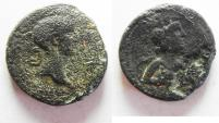 Ancient Coins - DECAPOLIS. BOSTRA. HADRIAN WITH ARABIA