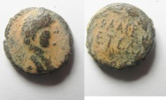 Ancient Coins - Judaea. Herodian dynasty. Agrippa II, with Domitian. Circa 50-100 CE. AE 14mm, 2.42g.