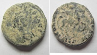 Ancient Coins - ROMAN IMPERIAL. Arcadius (AD 383-408). AE 3 (14mm, 2.69g). Cyzicus mint, third officina. Struck AD 388-392.