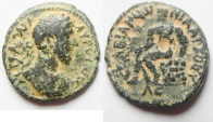 Ancient Coins - Decapolis, Abila under Marcus Aurelius (AD 161-180) AE 24mm