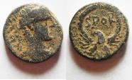 Ancient Coins - JUDAEA. CAESAREA. SEVERUS ALEXANDER AE 19