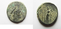 Ancient Coins - GREEK. Seleukid kings. Antiochos XII Dionysos (87/6-83/2 BC). AE. Damascus mint. Struck 87/6-86/5 BC.
