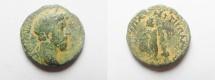 Ancient Coins - Trachonitis. Caesarea Panias under Marcus Aurelius (AD 161-180). AE 24mm, 10.28g. Struck in civic year 172 (AD 169).
