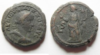 Ancient Coins - EGYPT ALEXANDRIA. PHILIP II BILLON TETRADRACHM