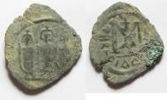 Ancient Coins - ARAB - BYZANTINE. TIBERIAS MINT AE FILS
