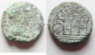 Ancient Coins - JUDAEA. HEROD PHILIP AE 18. AS FOUND