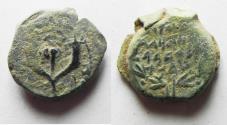 Ancient Coins - JUDAEA. BEAUTIFUL HASMONEAN AE PRUTAH