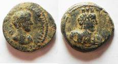 Ancient Coins - DECAPOLIS. BOSTRA. HADRIAN AE 21 WITH ARABIA