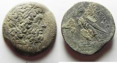 Ancient Coins - CHOICE QUALITY AS FOUND: GREEK. Ptolemaic kingdom. Ptolemy II (285-246 BC). AE 31mm, 23.40g. Sidon mint.