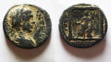 Ancient Coins - ARABIA. PETRA UNDER GETA AE 22