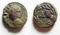 Ancient Coins - Seleucis and Pieria. Antioch under Elagabalus (AD 218-222). AE 20mm.
