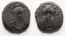 Ancient Coins - 	JUDAEA, Roman Administration. Diva Poppaea and Diva Claudia. Died 65 CE and 63 CE, respectively. Æ 20