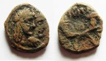 Ancient Coins - NABATAEAN KINGDOM. RABBEL II & GAMILAT AE 19