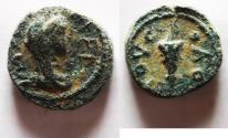 Ancient Coins - Decapolis. Philadelphia. Pseudo-autonomus issue. AE 13. Struck second century AD.