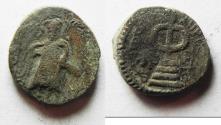 Ancient Coins - ARAB-BYZANTINE. AE FALS. AMMAN MINT