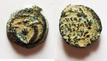 Ancient Coins - JUDAEA. NICE HASMONEAN AE PRUTAH. HEBREW INSCRIPTION