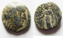 Ancient Coins - ORIGINAL DESERT PATINA: NABATAEAN KINGDOM. ARETAS II / III AE 16