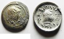 Ancient Coins - ARABIA, Southern. Himyar. 'MDN BYN YHQBD. Circa AD 80-100. AR Unit. RYDN (Raidan?)