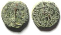 Ancient Coins - DECAPOLIS, BOSTRA  FAUSTINA , AE 18