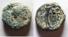 Ancient Coins - JUDAEA, Caesarea Maritima. HADRIAN AE 17