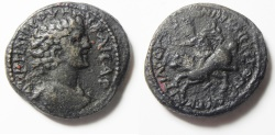 Ancient Coins - Syria. Uncertain southern mint under Marcus Aurelius, as Caesar (AD 139-161). AE24