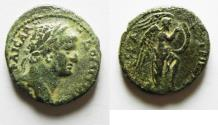 Ancient Coins - JUDAEA, Herodians. Agrippa II UNDER DOMITIAN AE 21
