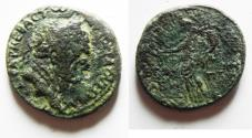 Ancient Coins - JUDAEA, Herodians. Agrippa II, with Vespasian. Circa 50-100 CE. Æ 25