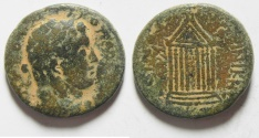 Ancient Coins - Phoenicia, Tyre. Pseudo-autonomous issue. Late 2nd century A.D. Æ. A.D. 195/6.