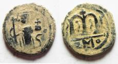 Ancient Coins - ARAB-BYZANTINE. AE FALS. AS FOUND