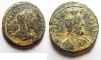 Ancient Coins - Arabia. Bostra under Philip I (AD 244-249). AE 28