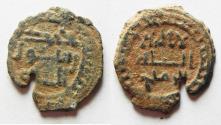 Ancient Coins - RARE & NICE: ISLAMIC. UMMAYYED AE FALS. RAMLAH MINT