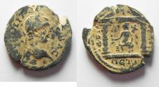 Ancient Coins - ARABIA. PETRA. GETA AE 29 . AS FOUND