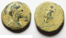 Ancient Coins - ARABIA. PETRA. AS FOUND. ANTONINUS PIUS AE 20