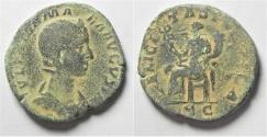 Ancient Coins - Julia Mamaea, Sestertius