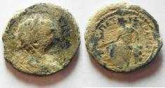 Ancient Coins - AS FOUND. ARABIA. PETRA . SIPTIMIUS SEVERUS AE 24